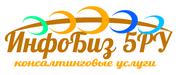"""логотип компании """"ИнфоБиз 5РУ"""""""