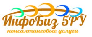 логотип компании ИнфоБиз 5РУ