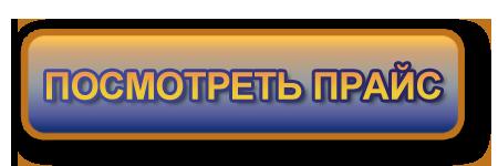 Рыбачье Крым цены